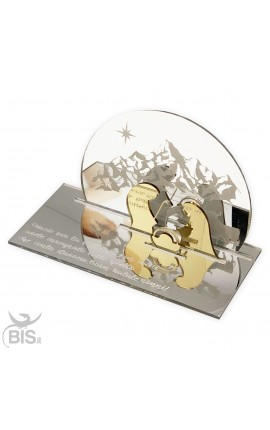 Plexiglass Nativity Scene, to customize