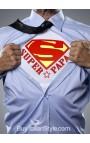 """T-shirt uomo mezza manica """"Super papà"""""""