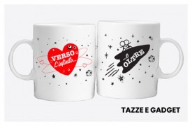 MUGS AND GADGET /home/www/shopdev/img/c/846-category_default.jpg